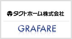 宝塚市のタクトホームの新築一戸建てグラファーレの仲介手数料無料