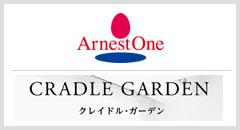 宝塚市のアーネストワンの新築一戸建てクレイドル・ガーデンの仲介手数料無料