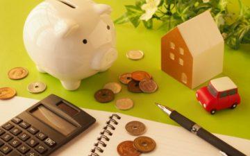 住宅ローンの諸費用
